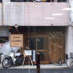 こんにちは! 髪ファッション四季です!~巣鴨店~