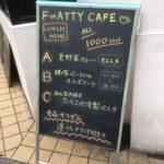 お店紹介(^^♪