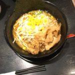 肉盛り味噌ラーメン侍倶楽部
